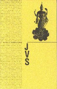 Journal of Vaishnava Studies. <br> Vol. 16, No. 1 , Fall 2007